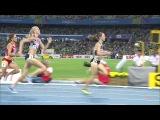 Золотые моменты Чемпионата мира по Лёгкой Атлетике